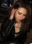 Настя Лисовская, 18 лет, Алматы