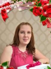 Alena, 29, Russia, Saint Petersburg