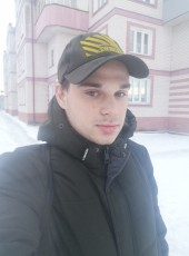 Viktor, 20, Russia, Novodvinsk