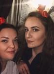 Anastasiya, 19, Balaklava