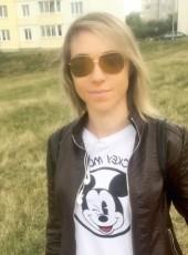 Olga , 33, Belarus, Minsk