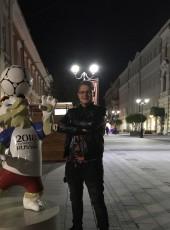 Георгий, 20, Россия, Городец