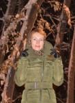 Svetlana - Хабаровск