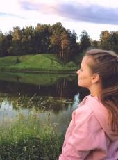 Svetlana, 30, Russia, Kazan