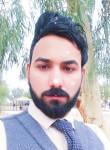 عباس, 25  , Ad Diwaniyah