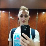 Jarencja, 26  , Gorzow Wielkopolski