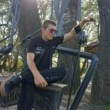 Макс, 19  , Illintsi