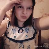 Ekaterina, 19  , Chernihiv