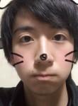 haru, 20, Kitsuki