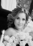 Анастасия, 36 лет, Стрежевой
