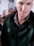 Андрюха, 27 лет, Харків