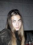Фото девушки Vika из города Старобільськ возраст 29 года. Девушка Vika Старобільськфото