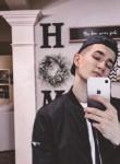 Сергей, 23 года, Чебоксары