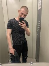 Alexey, 20, Russia, Rostov-na-Donu