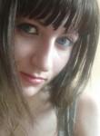 Екатерина, 28  , Kungur