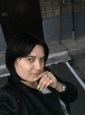 Angel, 29, Russia, Samara