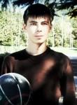 Mikhail, 30, Ulyanovsk