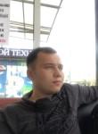 ruslan, 23  , Yuzhnouralsk