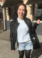 Маргарита, 35, Россия, Москва