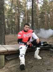 Andrey, 34, Russia, Perm