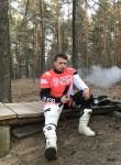 Andrey, 34, Perm