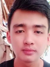 Đậu, 21, Vietnam, Ho Chi Minh City
