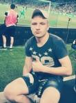 Андрей, 22 года, Краснодар