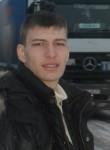 Sergey, 26, Saint Petersburg