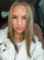 Kira, 29, Russia, Novosibirsk