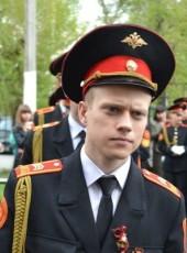 Nikolay, 27, Armenia, Gyumri