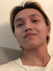 佘维宋, 24, China, Guangzhou