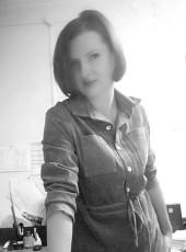 Nika, 38, Russia, Kursk