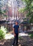 Denis, 25, Voronezh