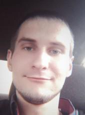 Mikhail, 27, Russia, Nizhneudinsk