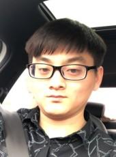 Barry Qian, 26, China, Zijinglu