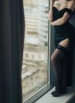 Ekaterina, 20  , Yekaterinburg