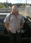 Oleg, 33, Kropotkin