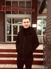 Denis , 26, Russia, Chita