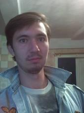 Igor, 32, Ukraine, Kharkiv
