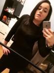 Yuliya, 26, Lyubertsy