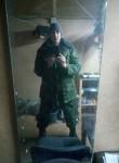 sergei, 32 года, Брянск