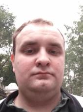 Aleksey, 25, Russia, Novokuznetsk