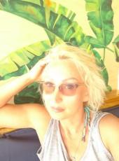Елена, 44, Рэспубліка Беларусь, Горад Мінск