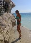 Kristina, 23  , Dergachi