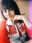 Анастасия, 21 год, Новосибирск