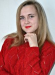 Елена - Новосибирск