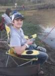 Lane Trahan, 18  , Fort Smith