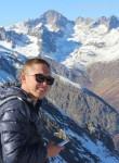 Артём, 23 года, Пятигорск