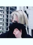 Фото девушки Никита из города Чернігів возраст 19 года. Девушка Никита Чернігівфото