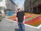 Mikhail , 51 - Just Me avatarURL